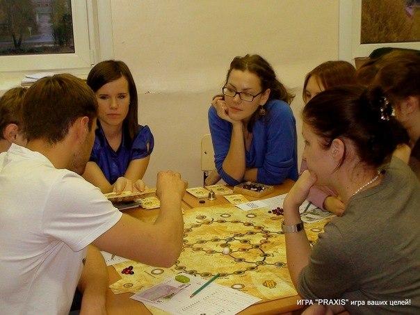 живые тренинги в Архангельске