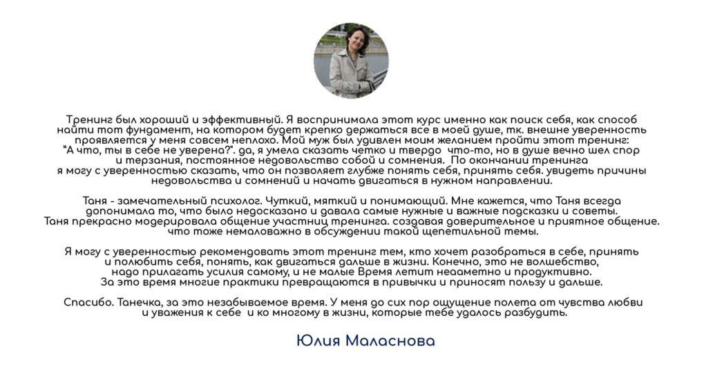 2Malasnova