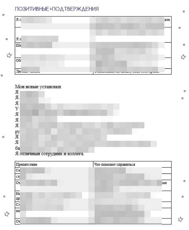 Пример Домашнего задания 2 (2)